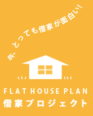 Home_FlatHousePlan_Ico