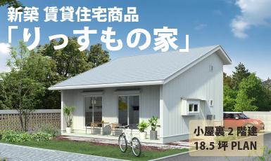 Home_Lissmo_Ico