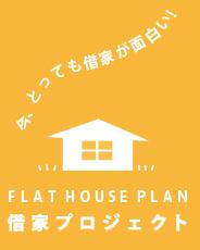 Home_FlatHousePlan_Ico